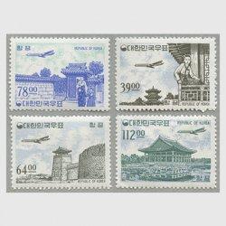 韓国 1964年新ウォン貨毛紙すかしなし・航空切手4種