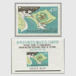 韓国 1965年ベトナム軍事援助