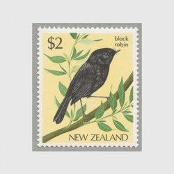 ニュージーランド 1986年固有種の鳥「black robin」