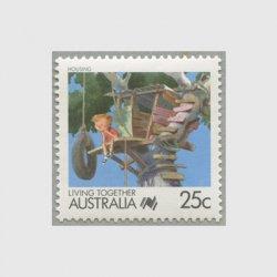 オーストラリア 1988年ツリーハウス