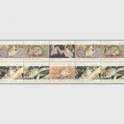 オーストラリア 1992年絶滅危惧種切手帳ペーン