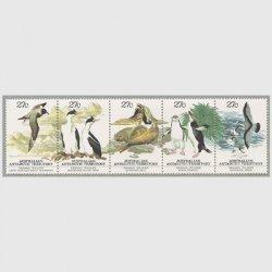豪州南極地方 1983年南極の動物5種連刷