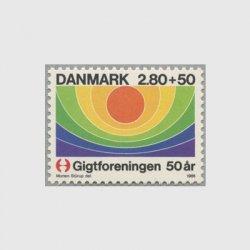 デンマーク 1986年芸術家協会50年