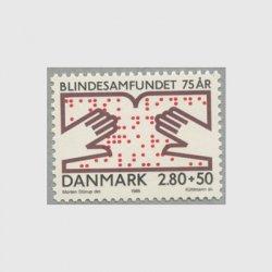 デンマーク 1986年盲人協会75年