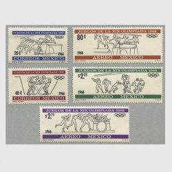 メキシコ 1966年1968年メキシコオリンピック5種※少シミ