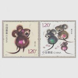 中国 2020年年賀切手「子」2種