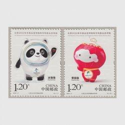 中国 2020年北京冬季オリンピック・パラリンピックマスコット2種