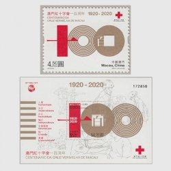 中国マカオ 2020年マカオ紅十字会100年