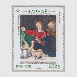フランス 2020年美術切手ラファエロ