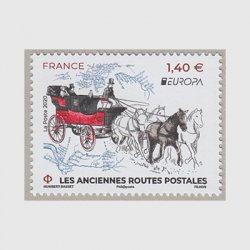 フランス 2020年ヨーロッパ切手