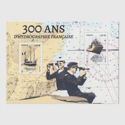 フランス 2020年フランス海軍海洋水路部300年小型シート