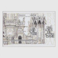 フランス 2020年ノートルダム大聖堂の宝・小型シート