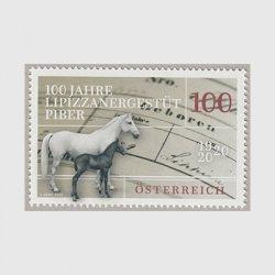 オーストリア 2020年Piberのリピッチァナー飼育牧場100年