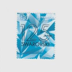 オーストリア 2020年スワロフスキー125年
