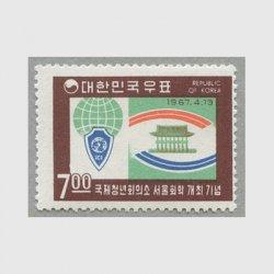 韓国 1967年国際青年会議所ソウル大会