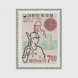韓国 1967年在郷軍人の日