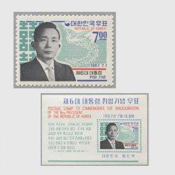 韓国 1967年第6代大統領就任