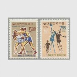韓国 1967年代48回全国体育大会2種