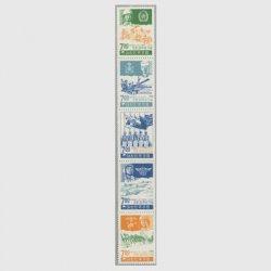韓国 1968年建軍20年5種連刷