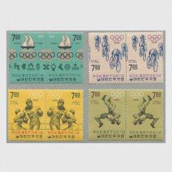 韓国 1968年メキシコオリンピック8種