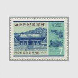 韓国 1969年顕忠祠改修竣工