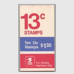 アメリカ 1976年切手帳$1.30自由の鐘