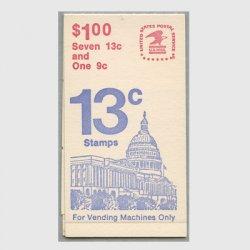 アメリカ 1975年切手帳$1.00星条旗と議事堂など