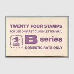 アメリカ 1980年切手帳Bシリーズ ワシ