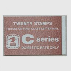 アメリカ 1981年切手帳Cシリーズ