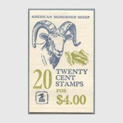 アメリカ 1982年切手帳$4.00オオツノヒツジ※少シミ
