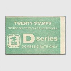 アメリカ 1985年切手帳Dシリーズ※少難