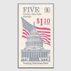 アメリカ 1985年切手帳$1.10星条旗と議事堂