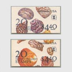アメリカ 1985年切手帳$4.40貝