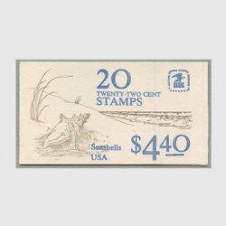 アメリカ 1985年切手帳$4.40貝(表紙タイプc)