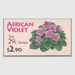 アメリカ 1993年切手帳$2.90スミレ