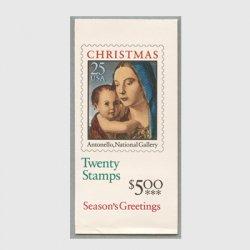 アメリカ 1990年切手帳$5.00クリスマス聖母子※ 少シワ