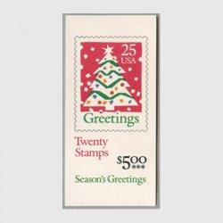 アメリカ 1990年切手帳$5.00クリスマスツリー※少難品