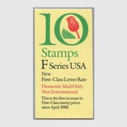 アメリカ 1991年切手帳Fシリーズ10枚