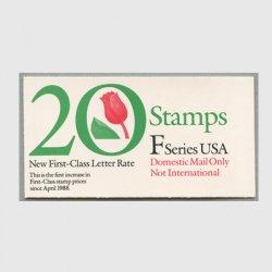 アメリカ 1991年切手帳Fシリーズ20枚