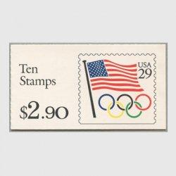 アメリカ 1991年切手帳$2.90星条旗と五輪