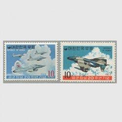 韓国 1969年空軍創設20年