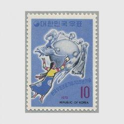 韓国 1970年UPU加入70年