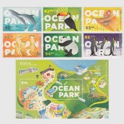中国香港 2020年香港海洋公園