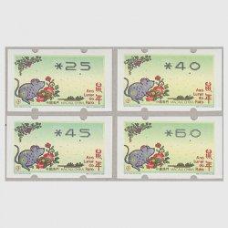 中国マカオ 2020年'20年賀「子」ラベル切手4種