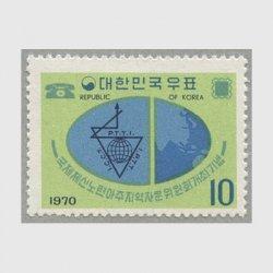 韓国 1970年国際逓信労連アジア諮問会議