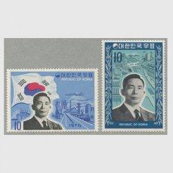 韓国 1970年朴大統領2種