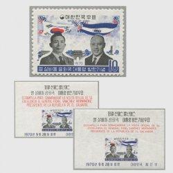 韓国 1970年エルサルバドル大統領訪韓