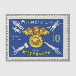 韓国 1970年第25回警察の日