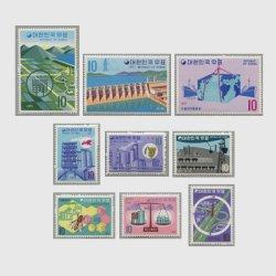 韓国 1971年経済復興9種
