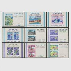 韓国 1971年経済復興小型シート9種